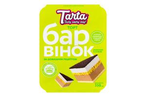 Торт бісквітний з суфле Барвінок Tarta к/у 350г