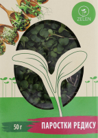 Ростки Zelen редиса
