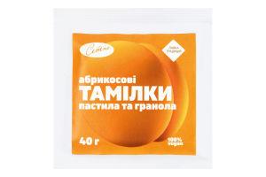 Тамилки абрикосовые Сетно м/у 40г