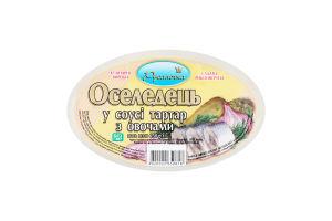 Сельдь в соусе тартар с овощами Русалочка п/у 250г