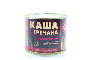 Каша Алан гречана з яловичиною ДСТУ з/б 525г