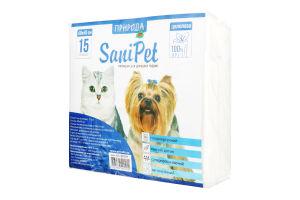 Пеленки для домашних животных SaniPet Природа 15шт