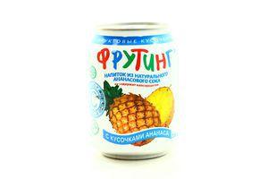 Напиток сокосодержащий из ананасового сока с кусочками ананаса Fruiting ж/б 238мл