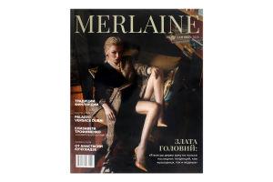 Журнал Merlaine 1шт