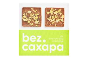 Ківі в молочному шоколаді bezCахара к/у 120г