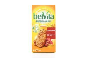 Печенье Belvita Доброе утро! злаки-клюква к/у 300г