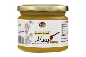 Мед натуральний квітковий липовий,вищого ґатунку.