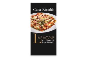 Лазанья из твердых сортов пшеницы со шпинатом Casa Rinaldi к/у 500г