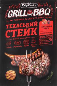 Приправа Pripravka Grill BBQ Техаський стейк 30г х25
