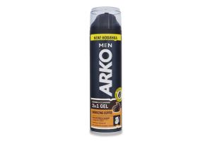 Гель для гоління та вмивання Energizing coffee Arko Men 200мл