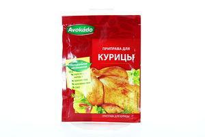 Смесь пряностей для курицы Avokado 25г