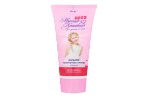Бальзам для волосся для дітей від 6років Слухняні локони Модниця Красуня Miss Вітекс 150мл