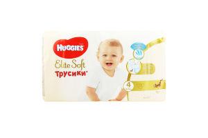 Трусики-підгузники для дітей 9-14кг 4 Elite Soft Huggies 56шт