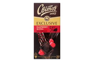 Шоколад черный 51% с малиной и чиа Exclusive Світоч к/у 100г