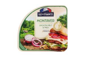 Сир 49% напівтвердий Montaver Ile De France лоток 150г