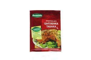 Смесь пряностей д/цыпленка табака Avokado 25г