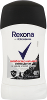 Антиперспірант-олівець Антибактеріальна та невидима на чорному та білому одязі Rexona 40мл