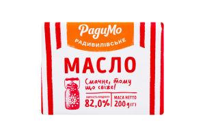 Масло 82% Экстра РадиМо м/у 200г