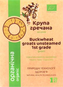 Крупа гречана ядриця 1 гатунок, органічна