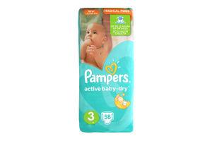 Подгузники детские 5-9кг Active baby-dry Pampers 58шт