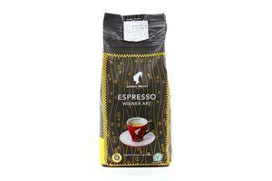 Кава Julius Meinl Espresso Wiener Art смажена в зернах 1кг
