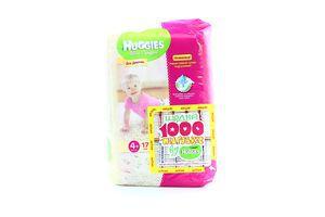 Підгузки Huggies Ultra Comfort для дівчаток 10-16кг 17шт х8