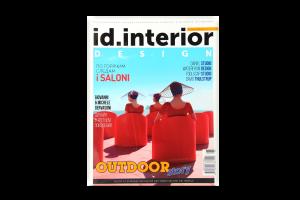 Журнал ID Interior design