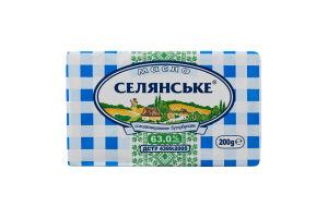Масло 63% солодковершкове бутербродне Селянське м/у 200г