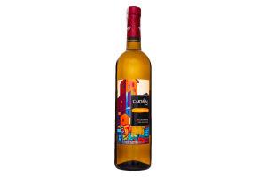 Вино 0,75л 9,5-14% белое Chardonnay 2013 Cartaval бут
