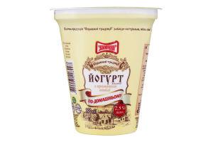 Йогурт 2.5% с ароматом ванили По-домашнему Злагода ст 300г