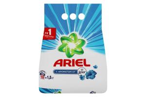 Порошок стиральный с ароматом от Lenor Ariel 1.5кг