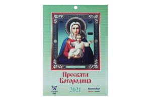 Журнал Пресвятая Богородица 2021 год Світовид міні 1шт