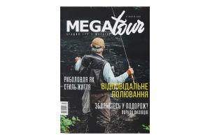 Журнал Megatour 1шт