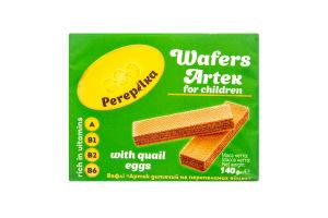 Вафлі Артек дитячий на перепелиних яйцях Перепелка 140г