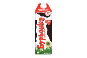 Молоко 3.2% ультрапастеризованное Бурёнка т/п 1500г