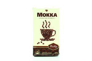 Кофе молотый Mokka Paulig в/у 250г