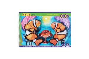Альбом для рисования 20 листов А4 №ZB.1440 Kids Line Zibi 1шт