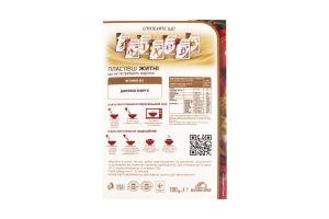 Пластівці Сквирянка житні миттєвого приготування 700г х15