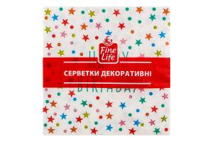 Серветки паперові декоративні Birthdays stars Fine Life 18шт