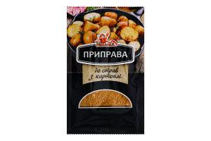 Приправа К блюдам из картофеля Меланка м/у 25г