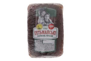 Хлібці з курагою та горіхами Гетьманські Золотий дар м/у 330г