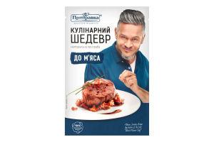 Приправа для мяса Кулинарный шедевр Приправка м/у 30г