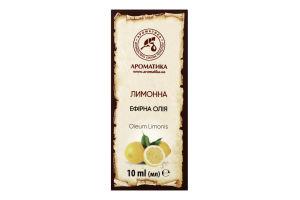 Масло эфирное Лимонное Ароматика 10мл