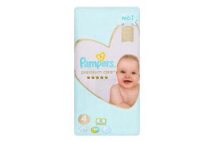 Підгузки дитячі 8-14кг Premium Care Pampers 52шт