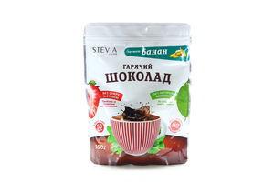 Шоколад гор.зі стевією банан Stevia 150г