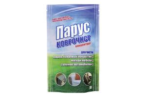 Средство Парус Коврочист д/чистки ковров 200г