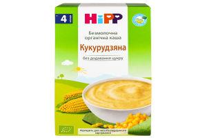 Каша для детей от 4мес кукурузная Hipp к/у 200г