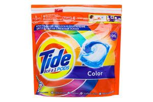 Средство моющее жидкое в капсулах Все в 1 Pods Color Tide 35x22.8г