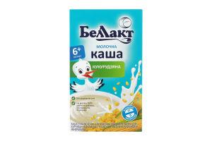 Каша молочна кукурудзяна для дітей від 6міс Беллакт к/у 200г