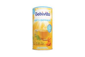 Чай для дітей від 1міс з фенхелю Bebivita к/у 200г